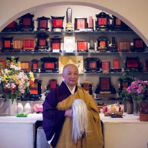 Aurora Jisen Oshiro, 2nd generation, is a buddhist monk. Originally from Buenos Aires in Argentina, she funded Peru's first Soto Zen community. Lima, 2017. / Aurora Jisen Oshiro, 2ème génération, est une moine bouddhiste. Originaire de Buenos Aires en Argentine, elle a fondé la première communauté Soto Zen de Lima. Lima, 2017.