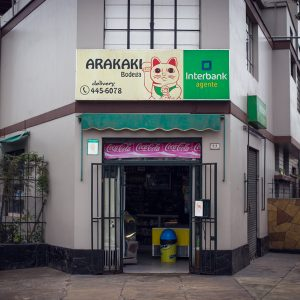 """Arakaki"" shop, Lima, 2017. / Épicerie ""Arakaki"",  Lima, 2017."