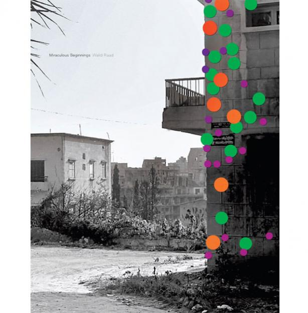 Walid Ra'ad, 'Saudi Arabia' in Let's be honest, the weather helped, 1998, 46x72cm, digital prints.